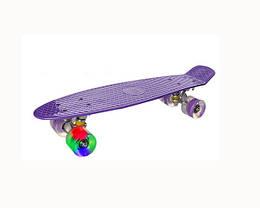 Скейтборд детский,пенни борд. Детский скейт с подсветкой (Фиолетовый)