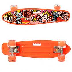 Скейт для начинающих с подсветкой.Детский скейт (Orange)