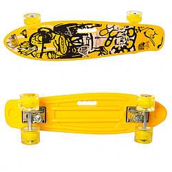 Скейтборд для детей.Скейтборд с ручкой.Скейт с подсветкой колес.(Yellow)