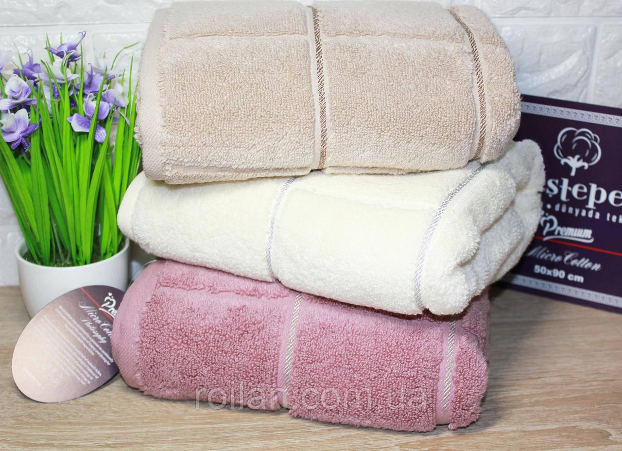 Лицевые турецкие полотенца Cestepe Пудра  KARE