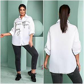 Рубашка  удлиненная белого цвета с боками  Афемия