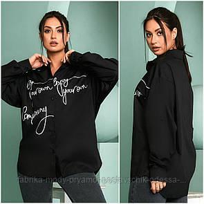 Рубашка  удлиненная черного цвета с боками  Афемия