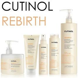 Rebirth для реконструкції волосся