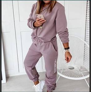 Одри женский спортивныйкостюм лиловый