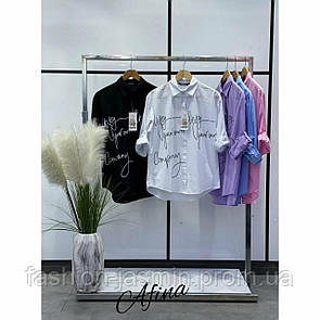 Рубашка  удлиненная  в цвета с боками  Афемия