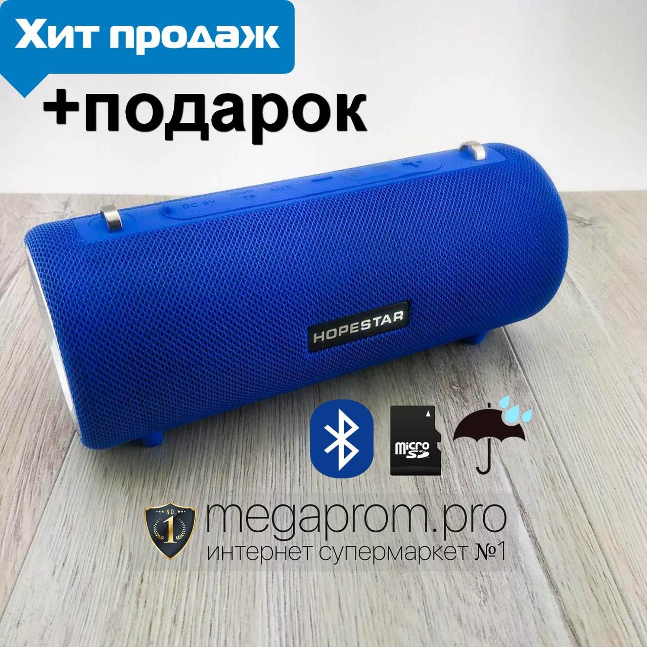 Портативна Bluetooth Колонка Hopestar H39 ОРИГІНАЛ бездротова синя