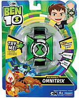 Интерактивные часы Бен 10 - Ben 10 Basic Omnitrix Омнитрикс 3 сезон