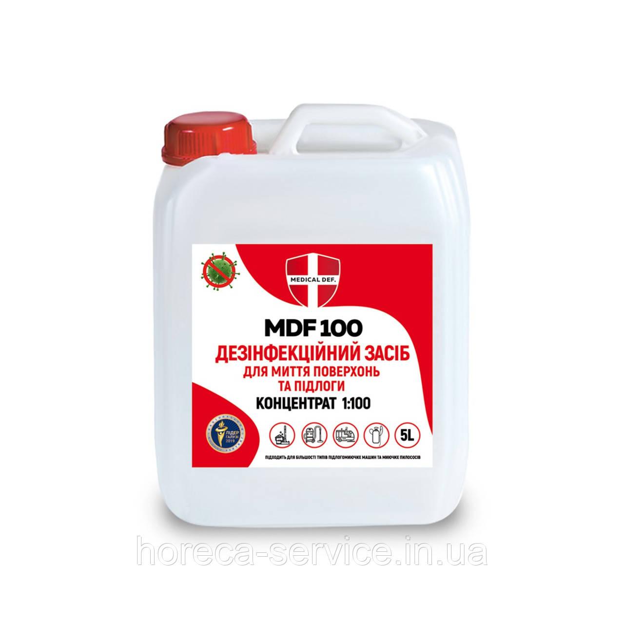 Средство для дезинфекции концентрат Medical Def MDF 100 для мытья поверхностей и пола 5 л.