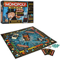 Настольная игра Монополия, терминал-зв, св, кредит.карты укр, фишки, бат, в кор. 41,5*27*5см (18шт)