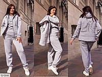 Батальный теплый спортивный костюм тройка с жилеткой больших размеров 46-56 арт. 2645