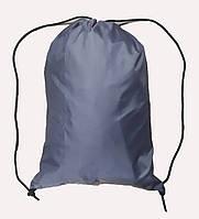 Рюкзак - торбинка