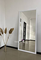 Большое зеркало настенное в полный рост белое в раме мдф ростовое напольное