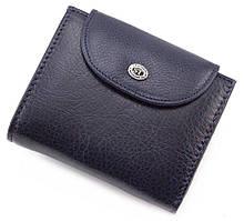 Темно-синий кожаный кошелек малого размера ST Leather