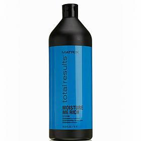 Matrix Total Results Шампунь для увлажнения сухих волос, 1000 мл