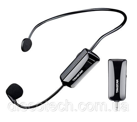 Наголовної мікрофон Takstar HM-200W