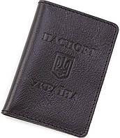 Обложка для пластикового паспорта черного цвета ST Leather