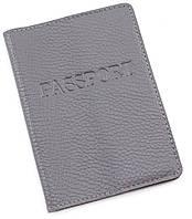 Обложка для паспорта из зернистой кожи флотар ST Leather