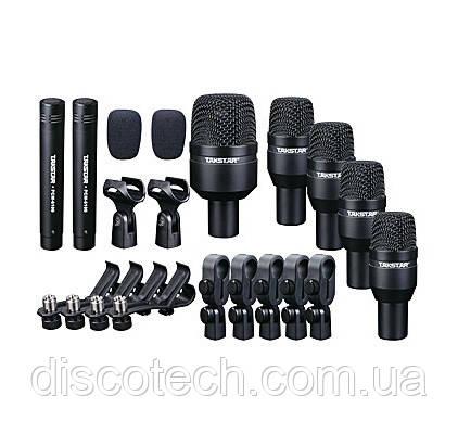 Набір мікрофонів для барабанів Takstar DMS-D7