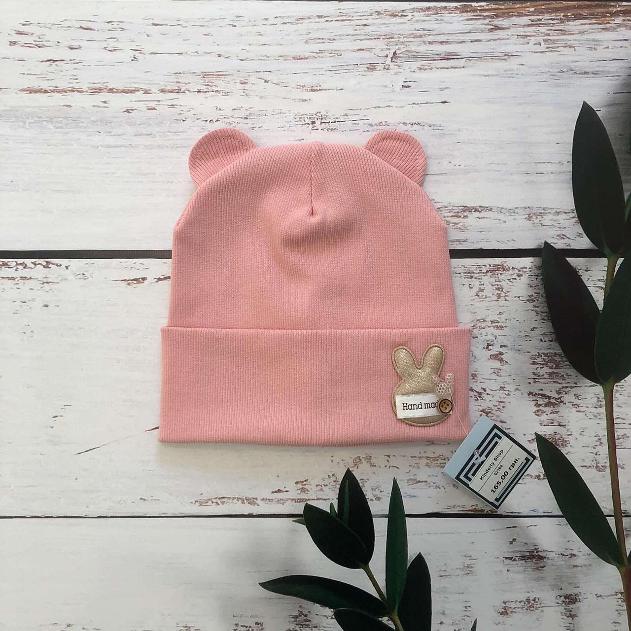 """Дитяча весняна шапочка для дівчинки """"Зайчик"""" (світло-рожевий) 50 р"""