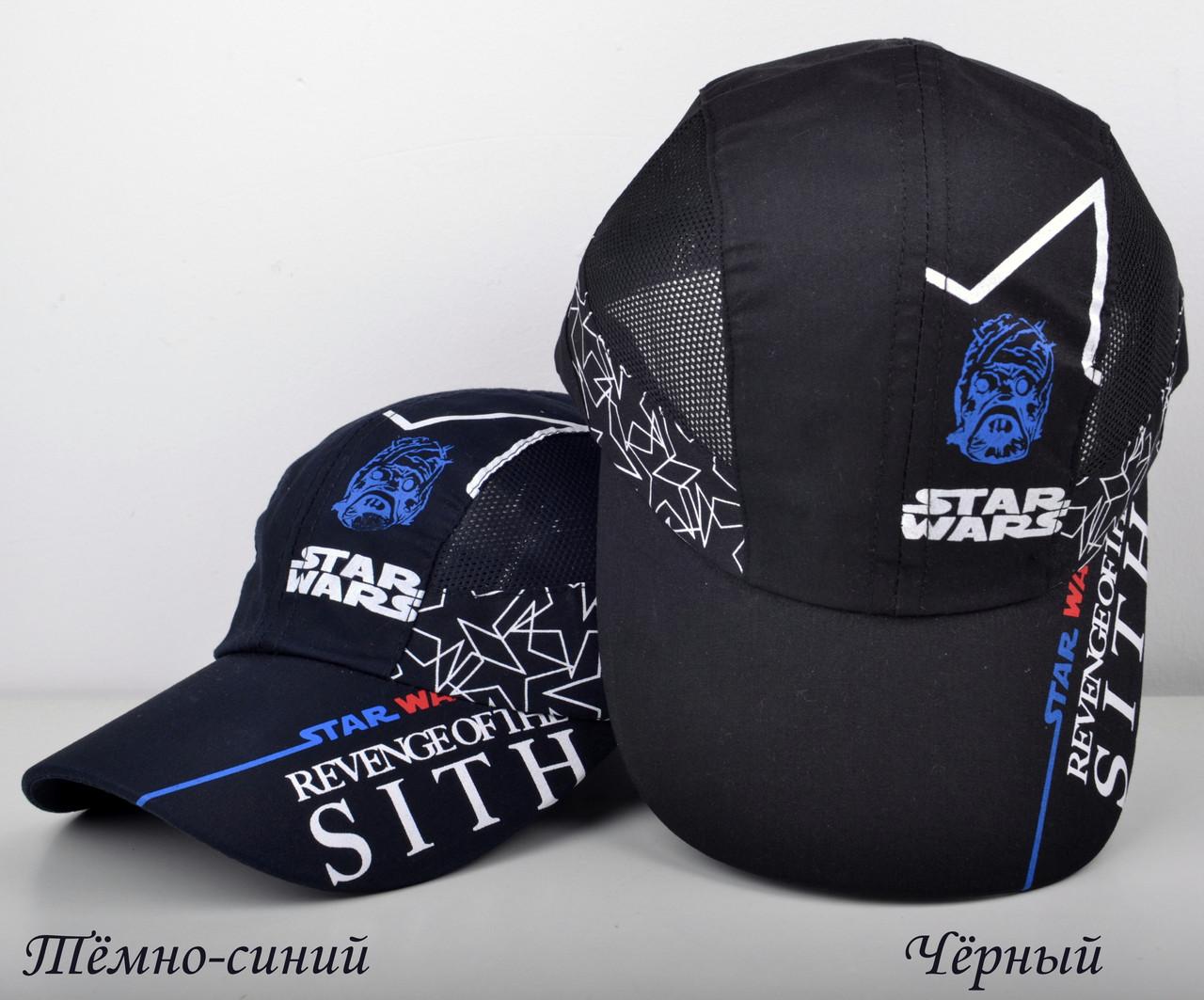 №210 Бейсболка Star Wars р.50-52 (3-5 лет)