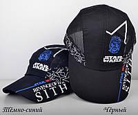 №210 Бейсболка Star Wars р.50-52 (3-5 лет), фото 1