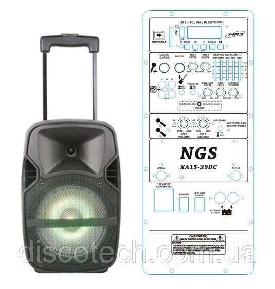 """Автономна активна акустична система NGS XA15-39DC 15"""", 300Вт"""