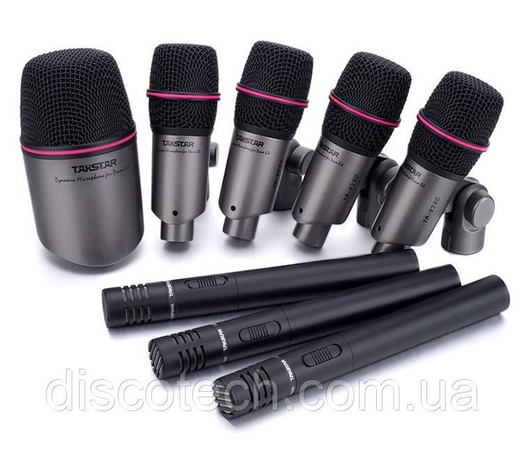 Набір мікрофонів для барабанів Takstar DMS-DH8P