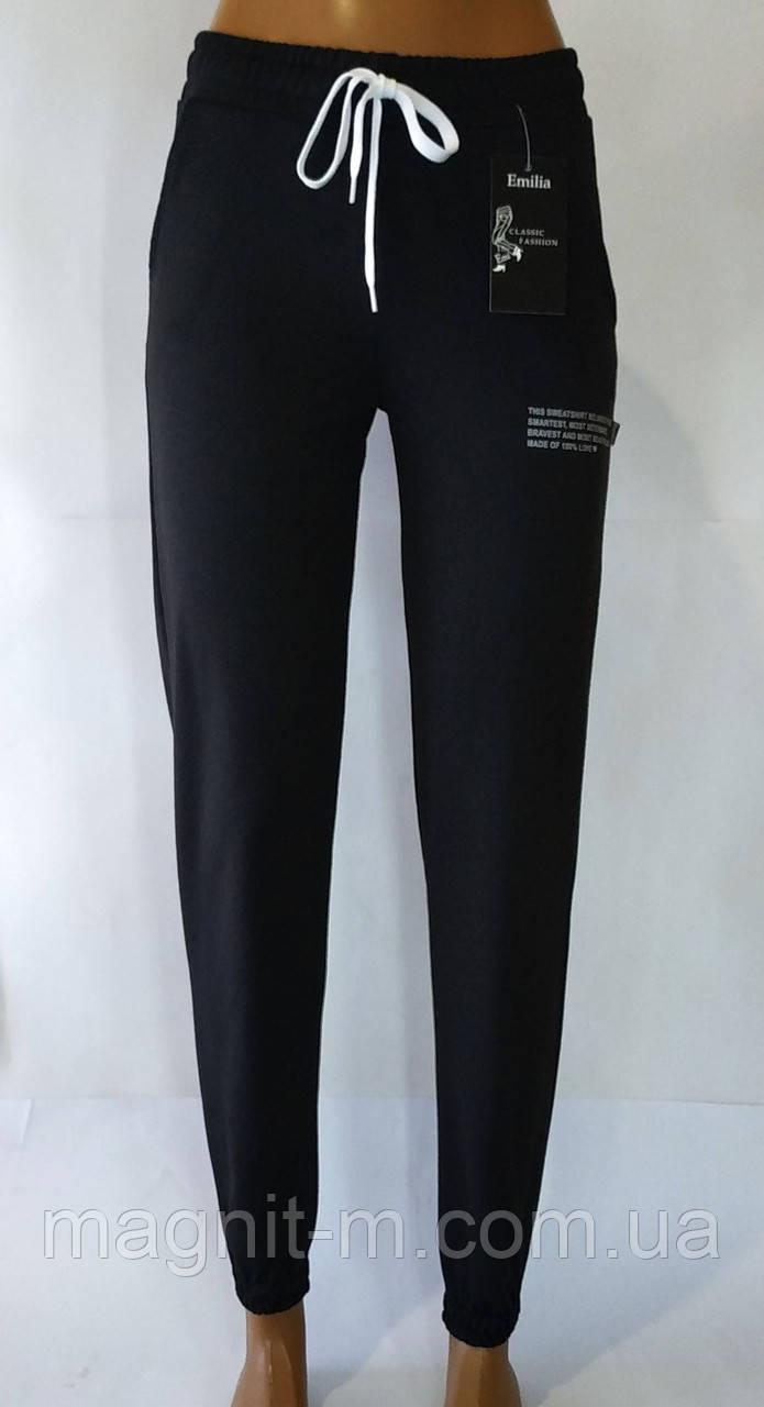"""Спортивні жіночі штани """"Emilia"""". Норма. 44-52 розміри. Чорний колір."""