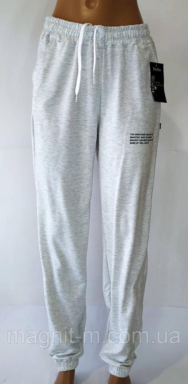 """Спортивні жіночі штани """"Emilia"""". Норма. 44-52 розміри. Колір світло-сірий."""