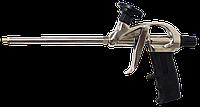 Пистолет для монтажной пены профессиональный FG-3106 Сталь