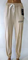 """Спортивні жіночі штани """"Emilia"""". Норма. 44-52 розміри. Колір пудра."""