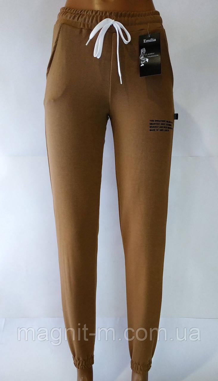 """Спортивні жіночі штани """"Emilia"""". Баталов. 52-60 розміри. Колір какао."""
