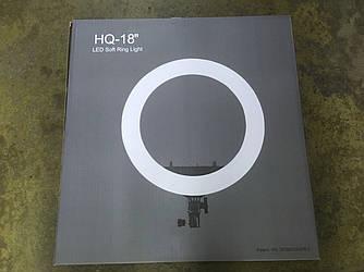 """Селфи-кільце LED HQ Led Soft Ring Light 18 """""""