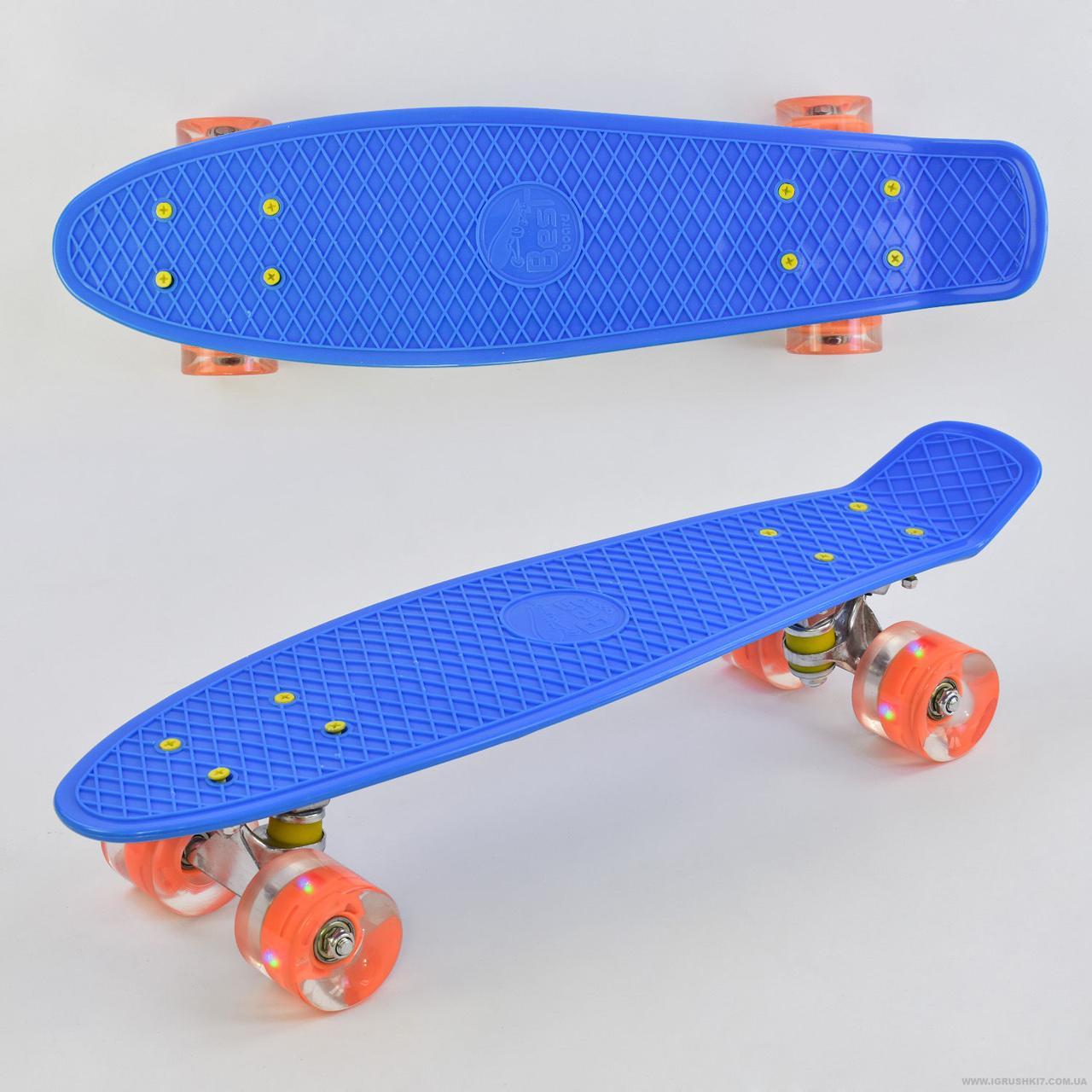 Скейт Пенні борд 0880 Best Board, СИНІЙ, дошка=55см, колеса PU зі світлом,