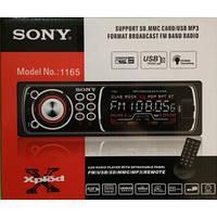 Магнитола MP3 SONY 1165