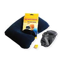Набор для путешествий 3в1 подушка маска беруши
