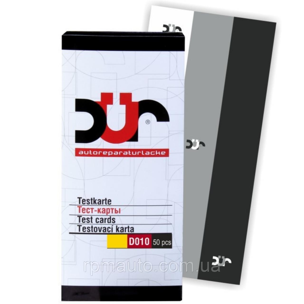 Тест-карта DUR RX N-01 Тест-пластини для Нанесення Фарби. Розмір: 155х72 мм