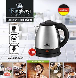 Чайник електричний Kingberg 1л KB-2042 електрочайник, фото 2