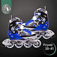 Роликові ковзани для дітей розсувні ZELART Ролики класичні Чорний-синій (Z-098) 38-41