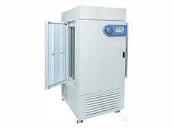 Инкубатор GC-1000