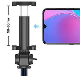 Селфи-монопод Xiaomi Yuemi YMI Selfie Stick Black (ZMSJZJ01YM)