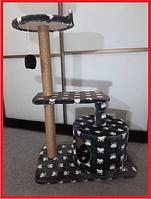 Дряпка когтеточка домик для кошек игровой комплекс высота 94 см.