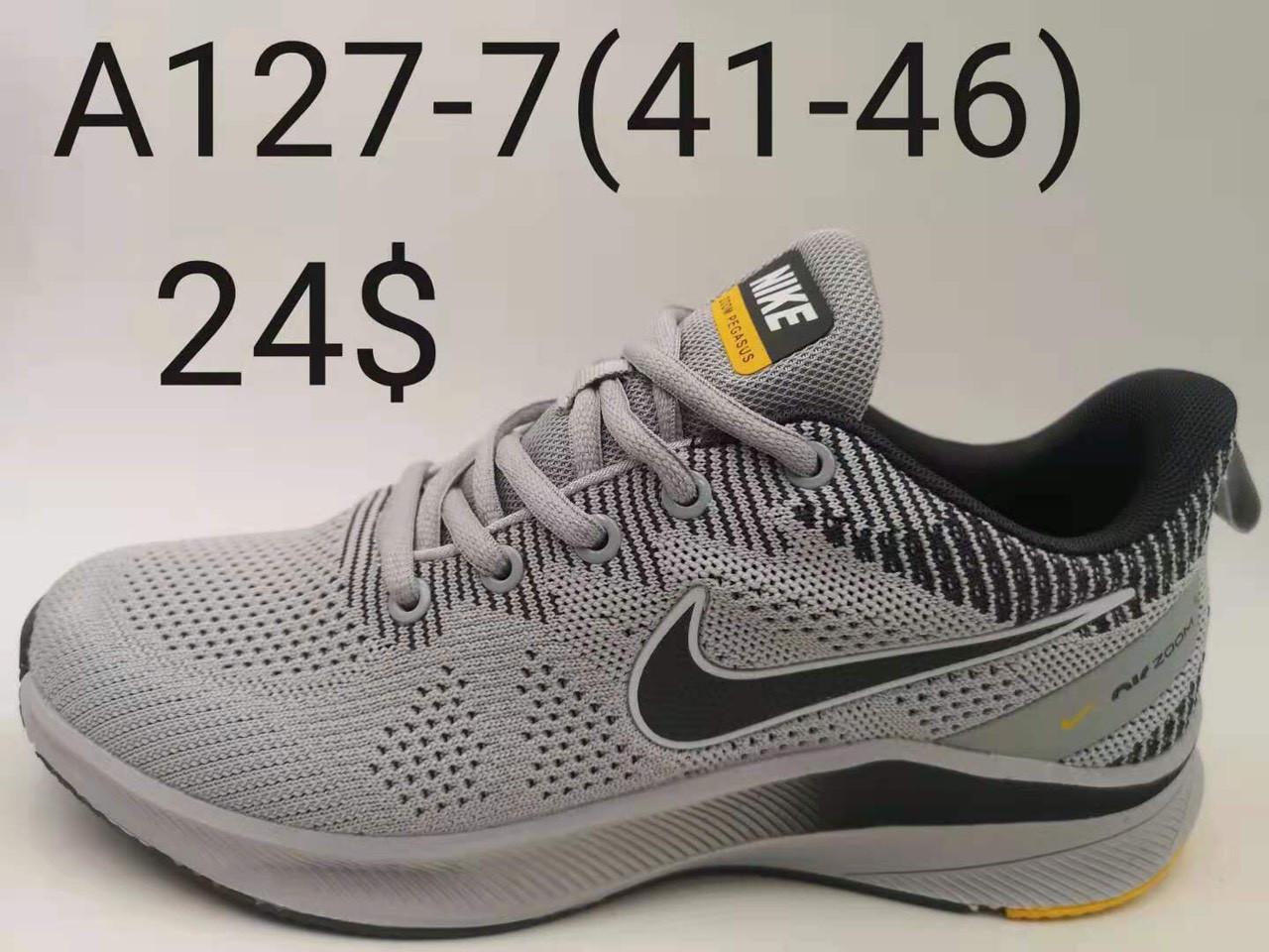 Чоловічі кросівки Nike zoom оптом (41-46)