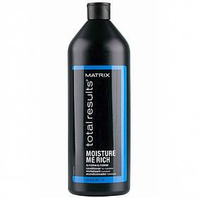 Matrix Total Results Кондиционер для увлажнения сухих волос, 1000 мл