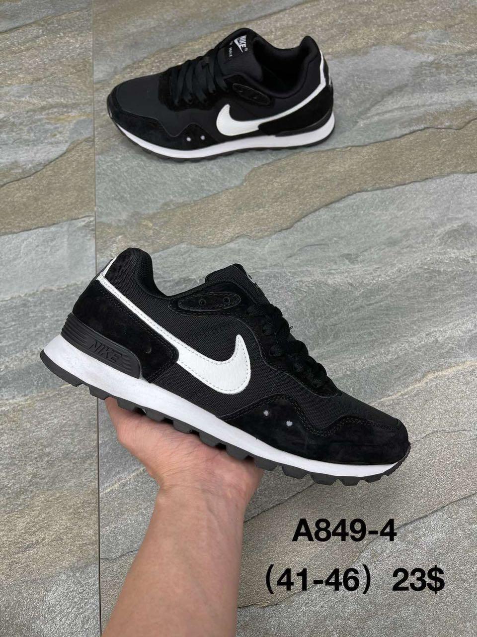 Чоловічі кросівки Nike оптом (41-46)