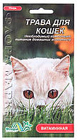 "Семена - ""Трава для кошек"", 3 г"