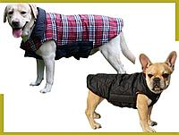 Куртка для собак двусторонняя, одежда для собак