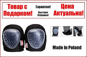 Наколенники защитные строительные профессиональные, гелевые подушки Yato YT-7461