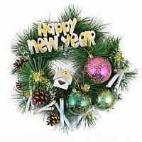 """Венок новогодний Yes! Fun """"Happy New Year"""" d-15 см"""