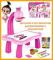 Стол для рисования детей розовый со светодиодной подсветкой детский стол проектор комплект для рисования
